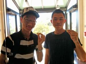 Tian Yi and Yang