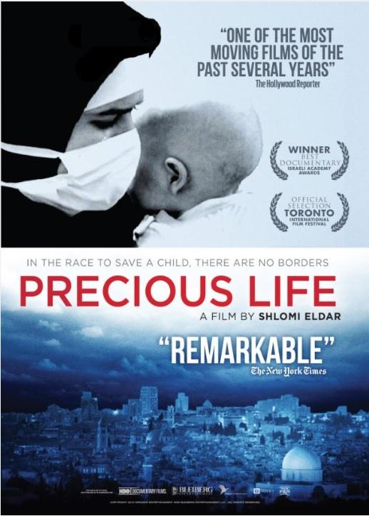 Precious Life - I-House Film Series Spring'12