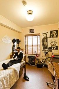 Single Room at I-House