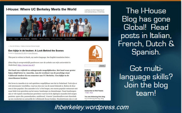 The I-House Blog has gone global!