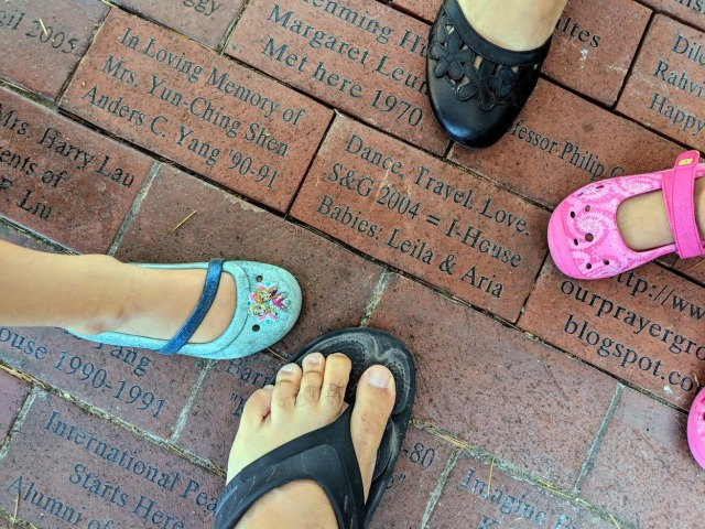 Brick dedicated to